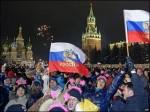 Новый год. История праздника в России