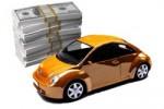 Авто под залог - и Ваши денежные проблемы будут решены с помощью автоломбарда