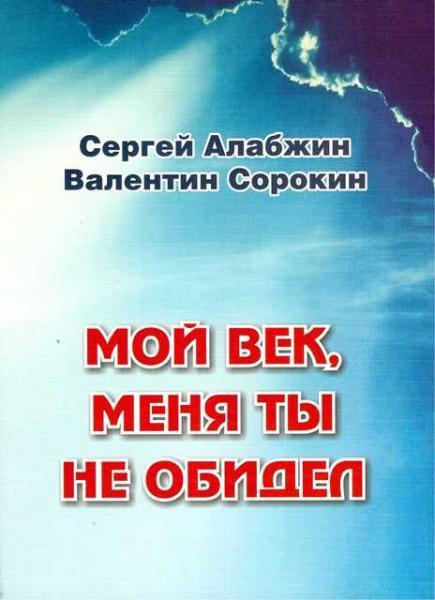 Несокрушимая и легендарная Красная Армия