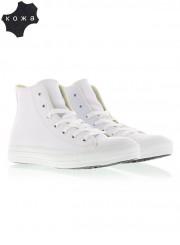 Какие купить кеды Converse в интернет-магазине в подарок?