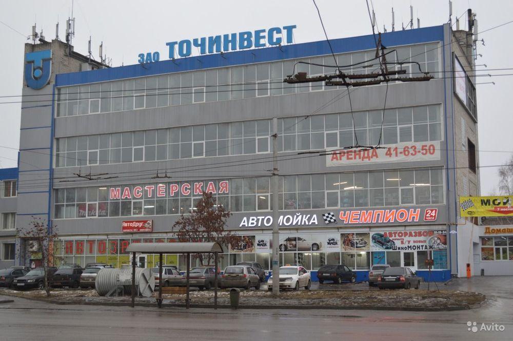 """Автомойка """"Чемпион"""""""